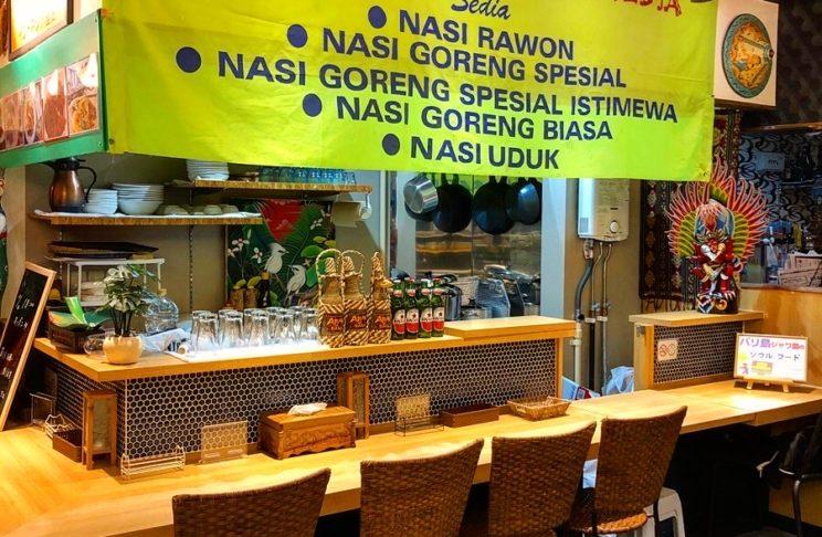 インドネシア屋台料理 ラトゥアユ